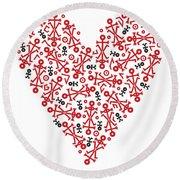 Heart Icon Round Beach Towel