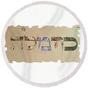 Hebrew Calligraphy- Carmela Round Beach Towel