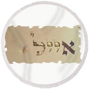 Hebrew Calligraphy- Eyal Round Beach Towel