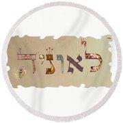 Hebrew Calligraphy- Leonid Round Beach Towel
