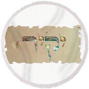 Hebrew Calligraphy- Yakir Round Beach Towel