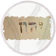 Hebrew Calligraphy- Yaron Round Beach Towel