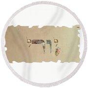 Hebrew Calligraphy- Yuri Round Beach Towel