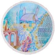 Hebrew Prayer- Nishmat Kol Chai Round Beach Towel