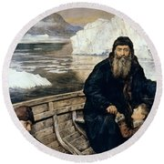 Henry Hudson And Son Round Beach Towel