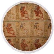 Hieroglyphic Detail Round Beach Towel