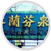Hong Kong Sign 6 Round Beach Towel