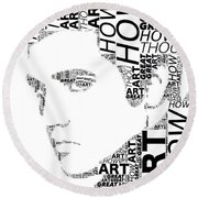 How Great Thou Art Elvis Wordart Round Beach Towel