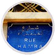 Iconic Rue Hamra In Beirut  Round Beach Towel
