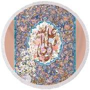 Imams Ali A.s Round Beach Towel