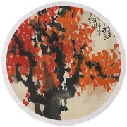 Ink Painting A Tree Gules Persimmon Girl Round Beach Towel