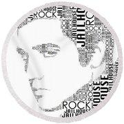 Jailhouse Rock Elvis Wordart Round Beach Towel