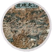Japan: Earthquake, 1855 Round Beach Towel