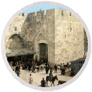 Jerusalem: Jaffa Gate Round Beach Towel