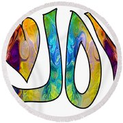 Joyful Occasions Abstract Inspirational Art By Omaste Witkowski Round Beach Towel