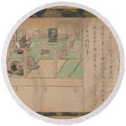 Kamakura Period    Illustrated Biography Of Hnen Shikotokden E Round Beach Towel