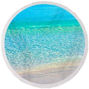 Keep Calm And Listen To The Sea Round Beach Towel