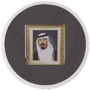 King Abdullah Round Beach Towel