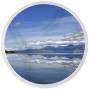 Kluane Summer Round Beach Towel