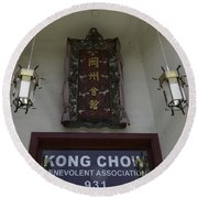 Kong Chow Benevolent Association Round Beach Towel