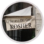 Kosher Round Beach Towel