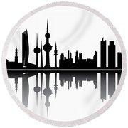 Kuwait Skyline Round Beach Towel