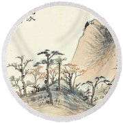 Landscape Album Round Beach Towel