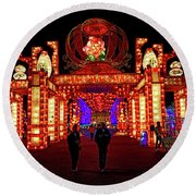 Lights Of The World Hallway Of Fortunes Round Beach Towel