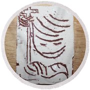Lord Bless Me 20 - Tile Round Beach Towel