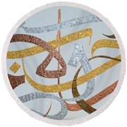 Love Peace And Hope Round Beach Towel