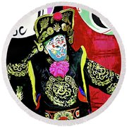 Masked Magician Round Beach Towel