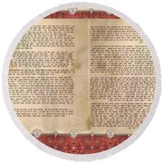 Meguilat Esther-esther Scroll The Whole Text Round Beach Towel