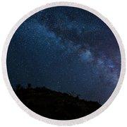 Milky Way 1 Round Beach Towel