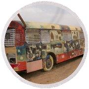 Mobil Museum Of Gar'art / Art Station Round Beach Towel