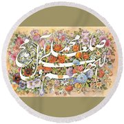 Mohammad Prophet Round Beach Towel