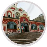 Moscow05 Round Beach Towel
