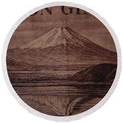 Mount Fuji Round Beach Towel