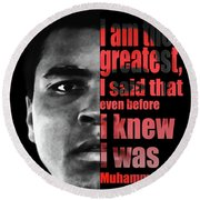 Muhammad Ali - Cassius Clay Portrait 2 - By Diana Van Round Beach Towel
