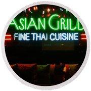 Neon Asian Grille Round Beach Towel