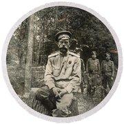 Nicholas II (1868-1918) Round Beach Towel