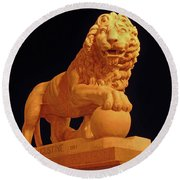 Night Of The Lion Round Beach Towel