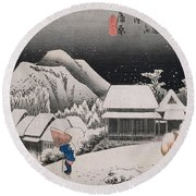 Night Snow Round Beach Towel