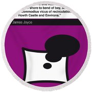No007 My Finnegans Wake Book Icon Poster Round Beach Towel