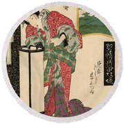 Numazu Senju Of The Sakaya 1823 Round Beach Towel