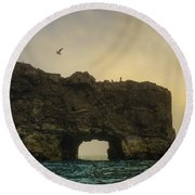 O Mighty Rock... Round Beach Towel