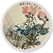 Original Chinese Flower Round Beach Towel