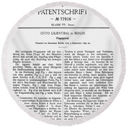 Otto Lilienthal: Patent Round Beach Towel