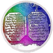 Our Father Who Art In Heaven Cool Rainbow 3 Dimensional Round Beach Towel