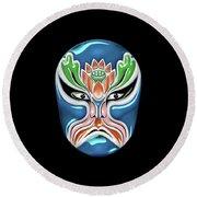 Peking Opera Face-paint Masks - Zhongli Chun Round Beach Towel