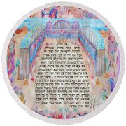Physician Prayer- Hebrew Version Round Beach Towel